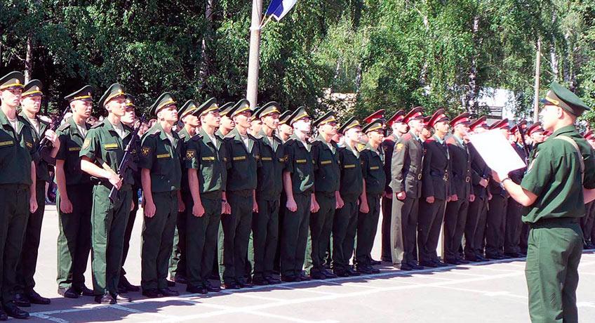 Для абитуриентов поступающих в высшие военно-учебные заведения