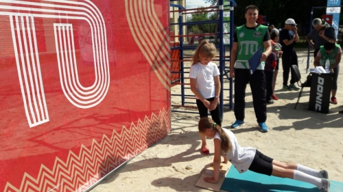 Приглашаем 9 сентября на районный фестиваль Всероссийского физкультурно-спортивного комплекса