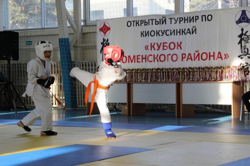 Турнир по киокусинкай на кубок Тюменского района
