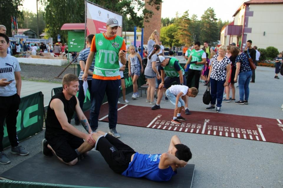 Фестиваль ВФСК «ГТО», в рамках празднования 75-летия Тюменской области.