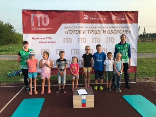 22 августа 2019 года на территории с. Княжево прошло тестирование на базе площадки по месту жительства.