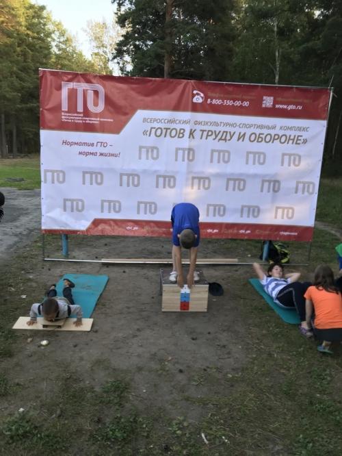 26 августа 2019 года на территории Богандинского МО, п/о Сосновое, в/г №33, №34, №35, д.2 прошло тестирование ВФСК «ГТО»