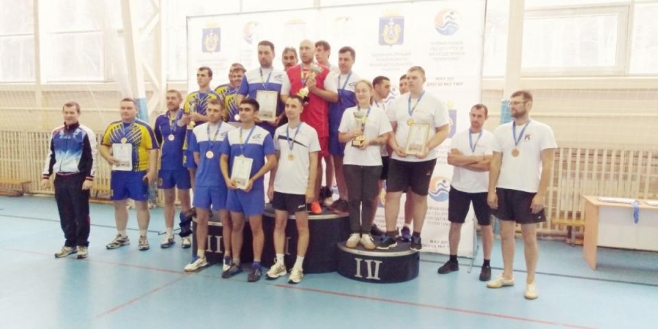 Результаты соревнований по волейболу XI Спартакиады трудовых коллективов ТМР