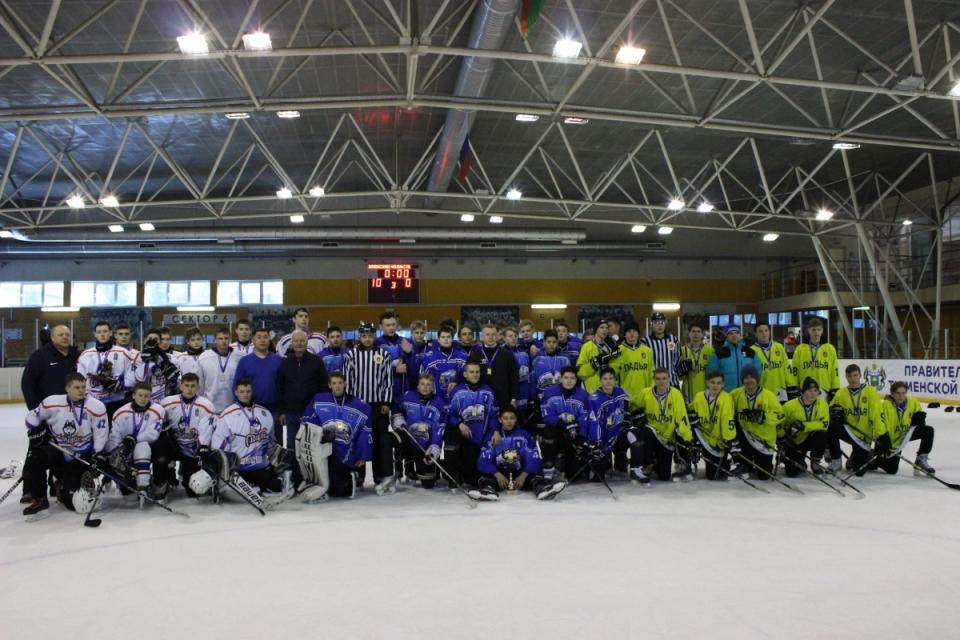Кубок Губернатора Тюменской области по хоккею среди юношей 15-16 лет