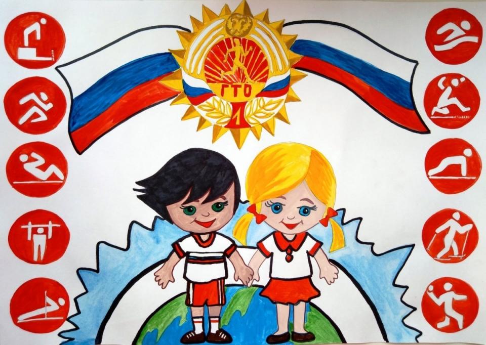 Конкурс рисунков среди воспитанников дошкольных организаций и обучающихся начальных классов образовательных организаций муниципальных образований Тюменской области