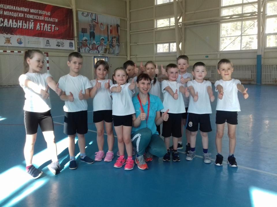 Соревнования среди детских садов Богандинского МО «Веселые старты-Малыш»