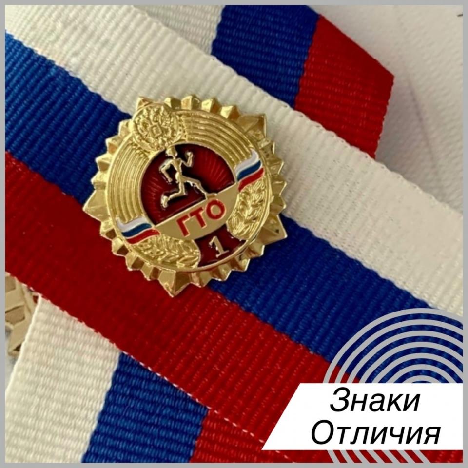 64 субъекта России получили знаки за IV квартал 2020 года