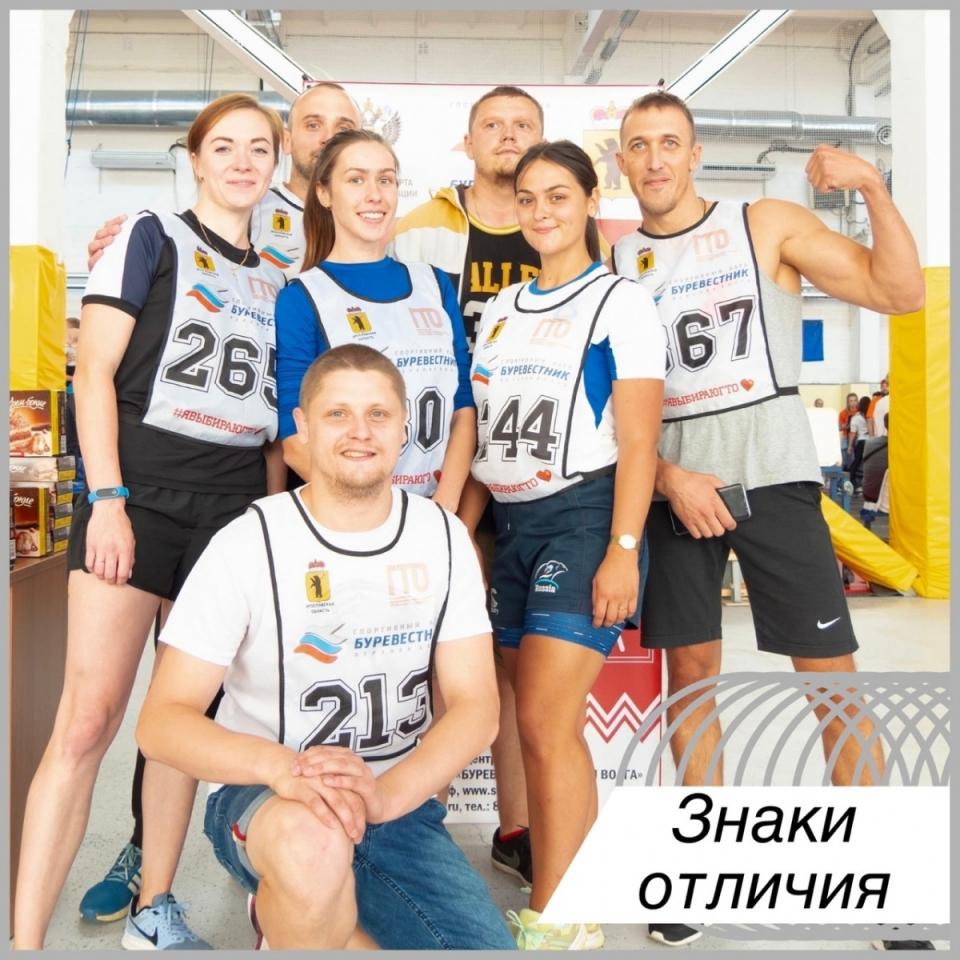 60 субъектов России получили знаки за I квартал 2021 года
